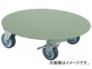 トラスコ中山/TRUSCO 円形台車 上置型 荷重500kg 台寸φ552 S付 RA500S(3001261) JAN:4989999682168