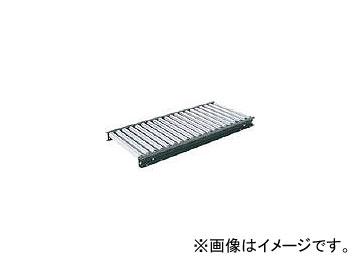 セントラルコンベヤー/CENTRALCV スチールローラコンベヤ MR3812400710