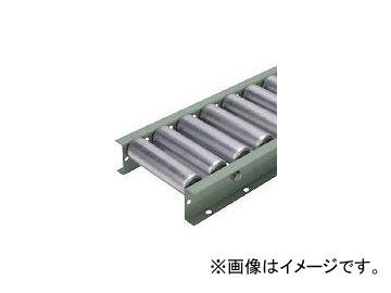 太陽工業/TAIYOKOGYO φ57(2.1)スチールローラコンベヤ S5721300752000