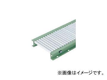 太陽工業/TAIYOKOGYO φ19スチールローラコンベヤ O1912300222000