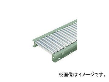 太陽工業/TAIYOKOGYO φ28スチールローラコンベヤ A2812500302000