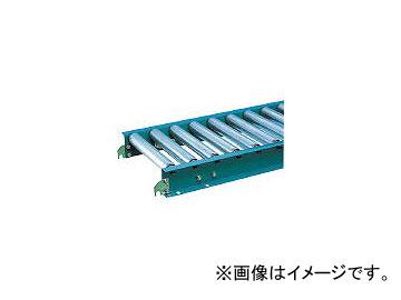 三鈴工機/MISUZUKOKI スチールローラコンベヤ MS42型 径42×1.4T MS42300720
