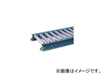 三鈴工機/MISUZUKOKI スチールローラコンベヤ MS42型 径42×1.4T MS42400730