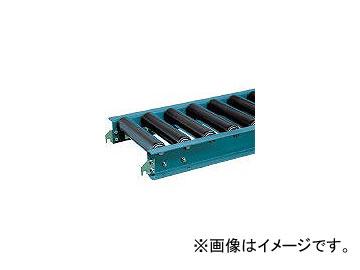 三鈴工機/MISUZUKOKI スチールローラコンベヤ MS60B型 径60.5×2.8T MS60B400710