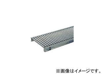 寺内製作所/TSCONVEYOR ステンレスローラコンベヤ φ25×W200×P30×2000L LSU25200320