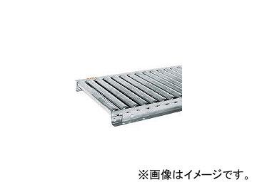セントラルコンベヤー/CENTRALCV ステンレスローラコンベヤ MRU3812型 200W×75P MRU3812200710