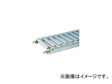 三鈴工機/MISUZUKOKI アルミローラコンベヤMA45A型 径45×1.5T MA45A400730