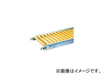 三鈴工機/MISUZUKOKI 樹脂ローラコンベヤMR42型 径42×2.5T MR42300720