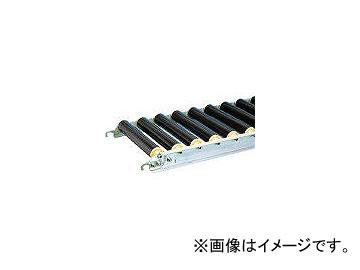 三鈴工機/MISUZUKOKI 樹脂ローラコンベヤMR50B型 径50×3.5T MR50B300720