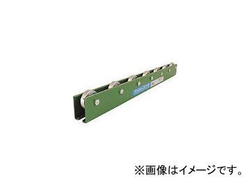 寺内製作所/TSCONVEYOR 削り出しスチール製ホイールコンベヤ φ36×9 P75×1500L KRA4P75X1500L