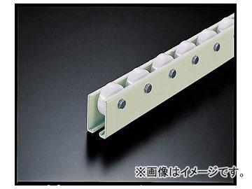 トラスコ中山/TRUSCO ホイールコンベヤ 樹脂製φ38×12 P75×L2000 V38N752000(5102766) JAN:4989999716184