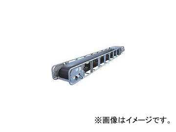 日工/NIKKO モジュラ-ベルトコンベヤ舟底受板式 MC40SP17M