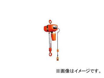 象印チェンブロック/ELEPHANT FB型電気チェーンブロック2t(2速型) F402030