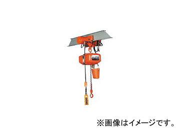 象印チェンブロック/ELEPHANT FA型電気トロリ式電気チェーンブロック1t FAM01030
