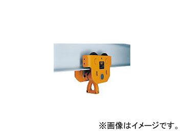 キトー/KITO ユニバーサルプレントロリ TS形 5t TSP050