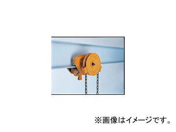 キトー/KITO ユニバーサルギヤードトロリ TS形 1t×2.5m TSG010(1760670) JAN:4937773210045