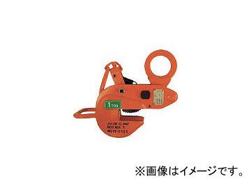 日本クランプ/CLAMP 横つり専用クランプ 1.0t ABA1(1065891) JAN:4560134860049