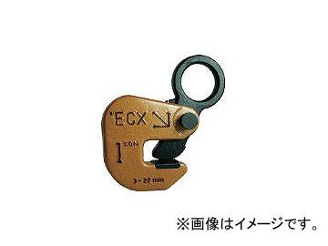 日本クランプ/CLAMP 横つり専用クランプ 2.0t ECX2(1072021) JAN:4560134860476