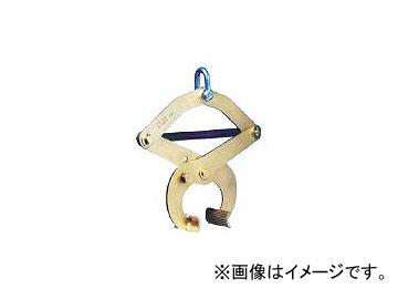 日本クランプ/CLAMP 吊クランプPW型 0.5t(2台入り) PW500(1071998) JAN:4560134861022