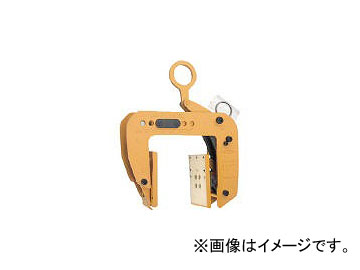 スーパーツール/SUPER TOOL パネル・梁吊クランプ PTC250(3210456) JAN:4967521115216