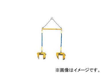 スーパーツール/SUPER TOOL 型枠・パネル吊 天秤セット PTC100S(1041100) JAN:4967521162838