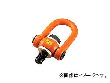 浪速鉄工/NANIWA マルチアイボルト ME1614C(4065506) JAN:4562372960048