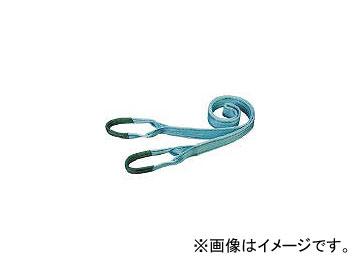 田村総業/TAMURA ベルトスリング Pタイプ 3E 100×2.0 PE1000200(3903575) JAN:4516525001409