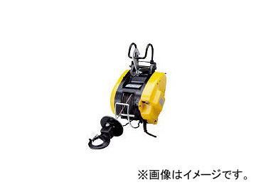 リョービ/RYOBI 電動小型ウインチ マグネットモータ付21m仕様 WIM125A21(1695231) JAN:4960673682780