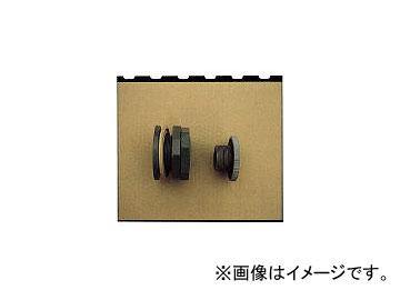 ランキングTOP5 お求めやすく価格改定 ダイライト DAILITE フィッティング 盲プラグセット 50A2