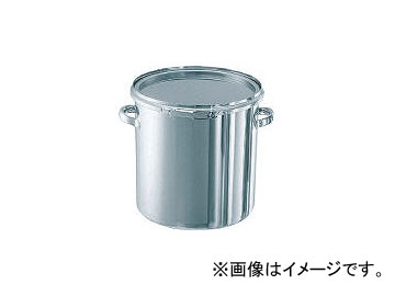 日東金属工業/NITTO-KINZOKU ステンレスタンク ストレートレバーバンド式密閉タンク(フタ付) 100L CTL47H(5096090) JAN:4560132181757