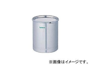 タニコー/TANICO ステンレスドラム缶 TCS20DR4BA