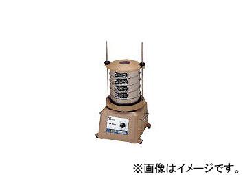 日陶科学/NITTOKAGAKU 電動フルイ ANF30