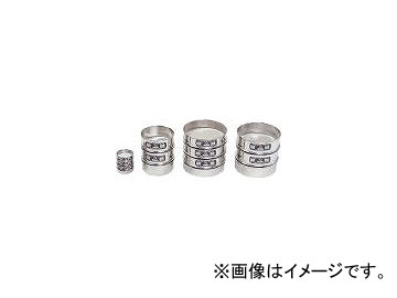 東京スクリーン/TOKYO-SCREEN SUS試験フルイ内径200×H45 355μm JTS2004535
