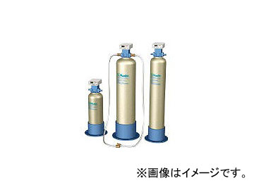 栗田工業/KURITA デミエースDX型 DX15