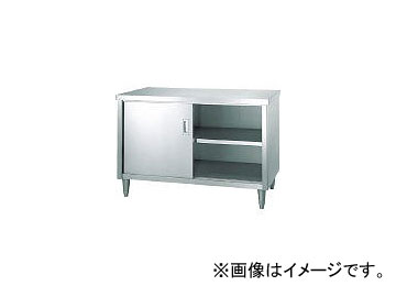 シンコー/SHINKOHIR ステンレス保管庫片面ステンレス戸 E9045