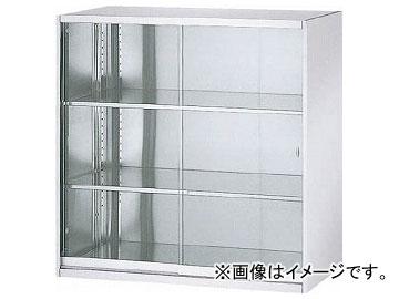 トラスコ中山/TRUSCO SUS304保管庫 ガラス引違 900×500×H900 TSG09