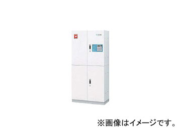 ヤマト科学/YAMATO セキュリティキャビネット(親機) KA90M