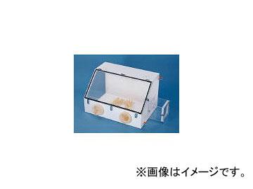 新光化成/SHINKOKASEI グローブボックス(アクリル・殺菌灯付) M20