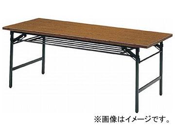 トラスコ中山/TRUSCO 折りたたみ会議テーブル 1800×900×H700 チーク 1890(2417600) JAN:4989999583090
