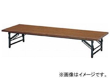 トラスコ中山/TRUSCO 折りたたみ式座卓 900×600×H330 チーク TZ0960(2417642) JAN:4989999689679