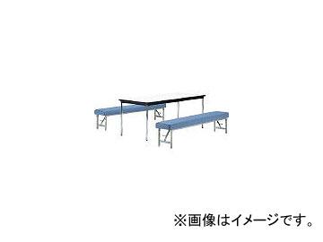 ミズノ/MIZUNO 食堂用テーブル MO1875