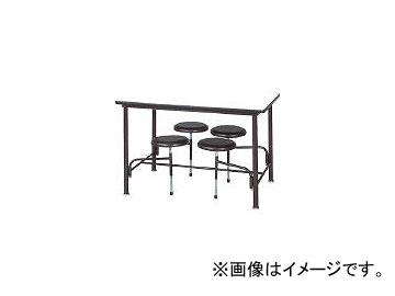 ニシキ工業/NISHIKI 食堂テーブル 4人掛 ブルー STM1275B