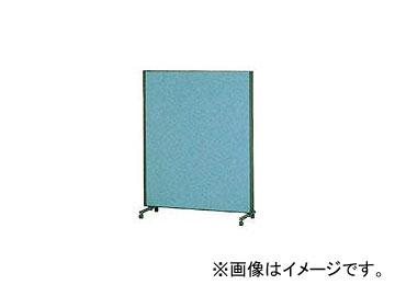 ノーリツイス/NORITSUISU フレシキブルパネルスクリーン 全面布張りタイプ ライトブルー TPF1512LB(3554210)