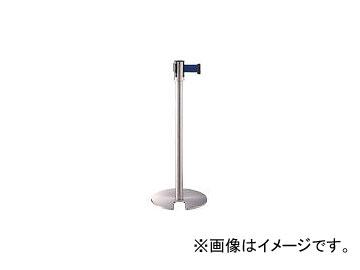 山崎産業/YAMAZAKI コンドル ガイドポールIB-90 ブルー YG24CSABL(4096321) JAN:4903180149773