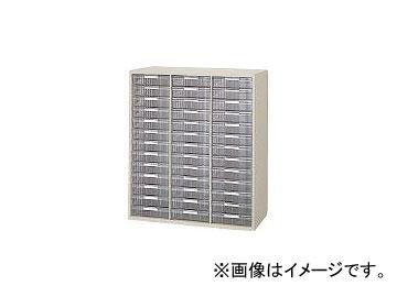 ナイキ/NIKE トレー書庫(深型・B4用) NW0911BLLAW