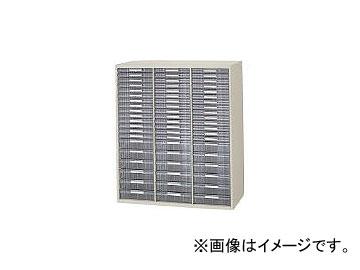 ナイキ/NIKE トレー書庫(B4コンビ型) NWS0911BLCAW