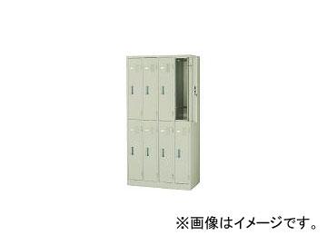 ナイキ/NIKE ロッカー LK8NNG