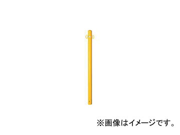 サンキン/SANKIN メドーマルク 鉄製ポストタイプ(白、黄) FP14