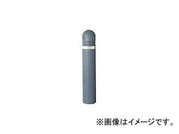 篠田ゴム/SHINODA-GOMU 車止め ボラード グレー φ150×H800 ST10GY