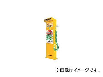 ポンプマンジャパン/POMPMAN P3(ノーマルタイプ) P3